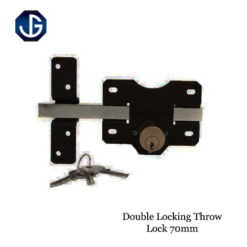 L/Throw Double Locking Steel Bolt Lock 70mm HDTLSSA070